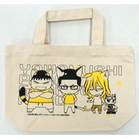 Lunch Bag - Yowamushi Pedal / Makishima & Tadokoro & Kinjo