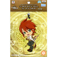 Kyun-Chara Illustrations - Tales of the Abyss / Luke fon Fabre
