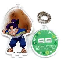 Animate Cafe Limited - Stand Key Chain - Failure Ninja Rantarou / Shioe Monjirou
