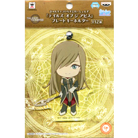 Kyun-Chara Illustrations - Tales of the Abyss / Tear Grants
