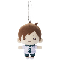 Plush Key Chain - Haikyuu!! / Date Tech High School & Futakuchi