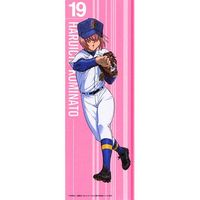 Trading Stickers - Ace of Diamond / Kominato Haruichi