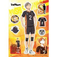 Wall Stickers - Haikyuu!! / Sugawara Koushi