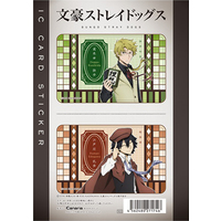 Card Stickers - Bungou Stray Dogs / Edogawa Ranpo & Kunikida Doppo