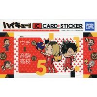 Card Stickers - Haikyuu!!