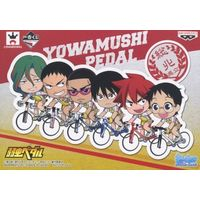 Stickers - Yowamushi Pedal / Souhoku High School
