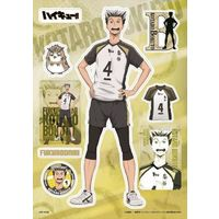 Wall Stickers - Haikyuu!! / Bokuto Koutarou