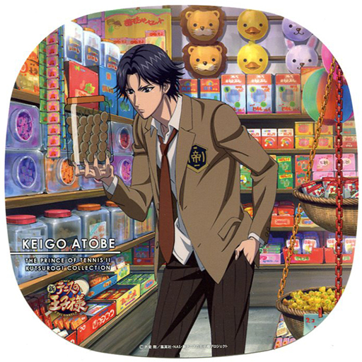 Kutsurogi Collection - Prince Of Tennis / Atobe Keigo