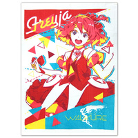 Pillow Case - Macross Delta / Freyja Wion