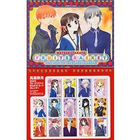 Postcard - Fruits Basket / Honda Tooru & Souma Kyou