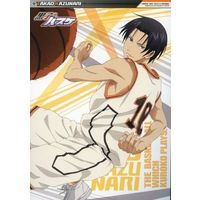 Illustrarion card - Card Collection - Kuroko's Basketball / Takao Kazunari