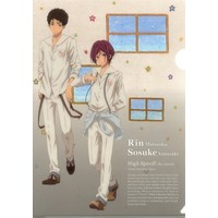 Plastic Folder - High Speed! / Rin & Sosuke