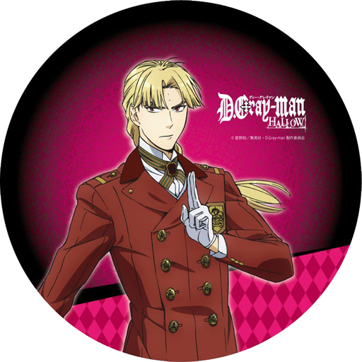 Big Badge - D.Gray-man / Howard Link