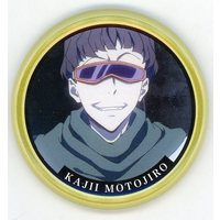 Trading Badge - Bungou Stray Dogs / Kajii Motojirou