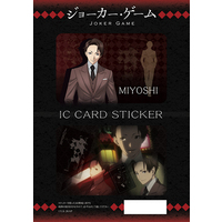 Card Stickers - Joker Game / Miyoshi