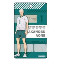 Commuter pass case - Haikyuu!! / Aone Takanobu
