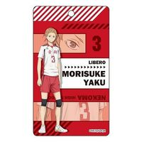 Commuter pass case - Haikyuu!! / Yaku Morisuke