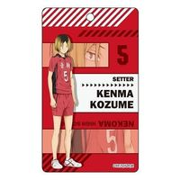 Commuter pass case - Haikyuu!! / Kozume Kenma