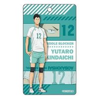 Commuter pass case - Haikyuu!! / Kindaichi Yuutaro