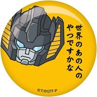 Badge - Transformers / Convoy (Optimus Prime)