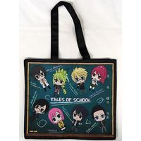 Tote Bag - Tales of Vesperia