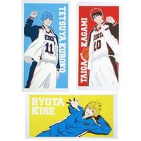 (Full Set) Bath Towel - Kuroko's Basketball