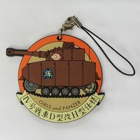 Rubber Strap - GIRLS-und-PANZER / Anglerfish Team