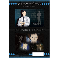 Card Stickers - Joker Game / Tazaki