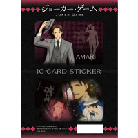 Card Stickers - Joker Game / Amari
