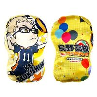 Die-cut Cushion - Haikyuu!! / Karasuno High School & Tsukishima