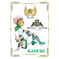 Stationery - King of Prism by Pretty Rhythm / Nishina Kazuki