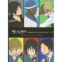 Purchase Bonus - Durarara!!