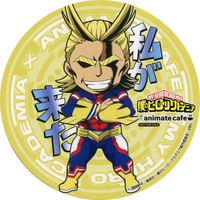 Coaster - My Hero Academia / All Might