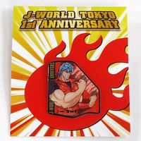 J-WORLD Limited - Pin - Toriko