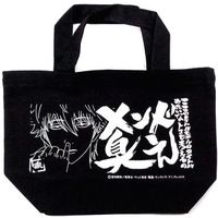 J-WORLD Limited - Lunch Bag - Gintama / Sakata Gintoki