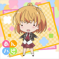 Hand Towel - Anne Happy / Hanakoizumi An