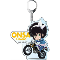 Big Key Chain - Bakuon!! / Amano Onsa