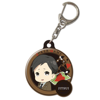 Key Chain - Joker Game / Jitsui