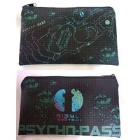 Pen case - PSYCHO-PASS
