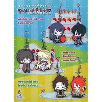 Rubber Strap - Tales of Vesperia