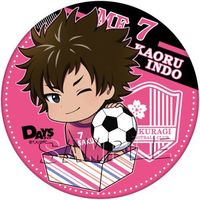 Big Badge - DAYS / Indou Kaoru