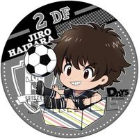 Big Badge - DAYS / Haibara Jirou