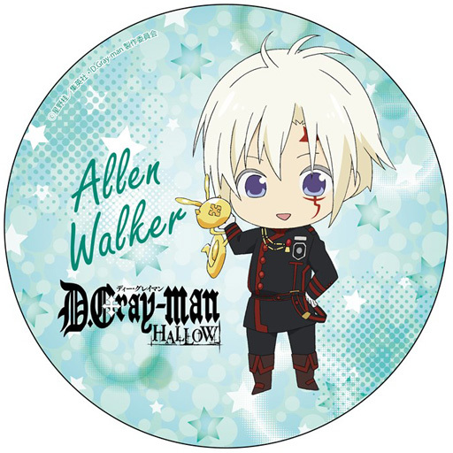 Big Badge - D.Gray-man / Allen Walker