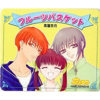 Mouse Pad - Fruits Basket