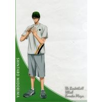 J-WORLD Limited - Kuroko's Basketball / Midorima Shintarou