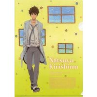 Plastic Folder - High Speed! / Kirishima Natsuya