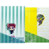 J-WORLD Limited - Postcard - Jojo no Kimyou na Bouken / Kakyouin & Hierophant Green