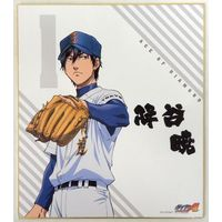 Illustration Panel - Ace of Diamond / Furuya Satoru