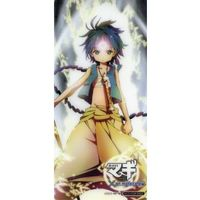 Bookmarker - Magi / Aladdin