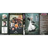 Book Jacket - Bleach / Hitsugaya Toushirou